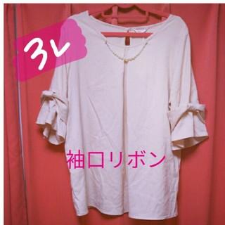 新品タグ付き❤今季*3L*袖口リボン☆パールネックレス付きトップス(カットソー(半袖/袖なし))