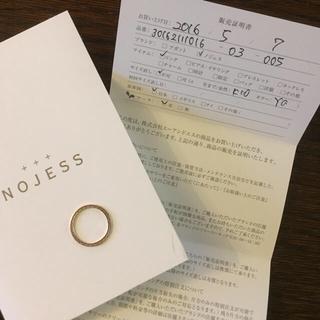 ノジェス(NOJESS)のNOJESS K10 イエローゴールドリング ♡美品♡(リング(指輪))
