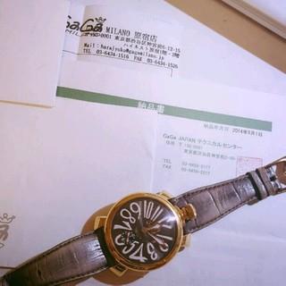 ガガミラノ(GaGa MILANO)のゴン太さん専用ガガミラノ ガガミラノ時計 (レザーベルト)