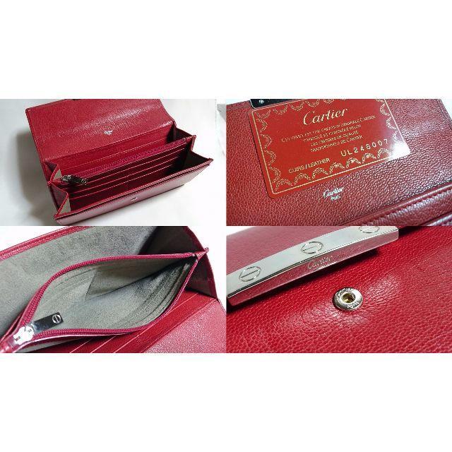 69b1e43542ce Cartier - 正規良品 カルティエ LOVE ラブライン 3連ビスプレート長財布 ...