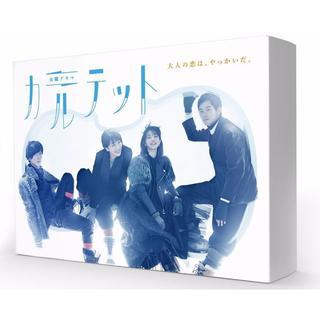 カルテット DVD-BOX  松 たか子, 満島ひかり, 高橋一生(TVドラマ)