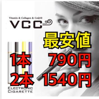 翌日発送❗ 正規品 ビタミンタバコ VCC #リッチバニラ
