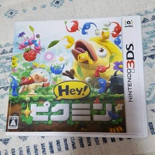 美品 3DS Hey! ピクミン