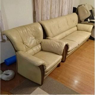 カリモク家具