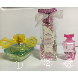 サムライ(SAMOURAI)のサムライウーマンシリーズ   香水  3種類セット(香水(女性用))