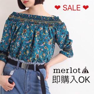 メルロー(merlot)のメルロー 2wayボタニカル柄オフショルダートップス(シャツ/ブラウス(半袖/袖なし))