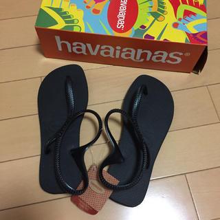 ハワイアナス(havaianas)のハワイアナス♡ビーチサンダル(ビーチサンダル)