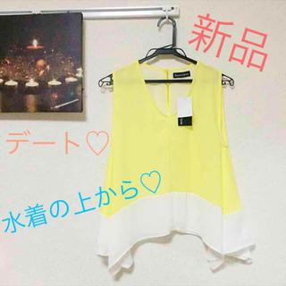 シマムラ(しまむら)の新品黄色白バイカラーノースリーブ♡爽やか♡デート♡オフィス♡海(シャツ/ブラウス(半袖/袖なし))