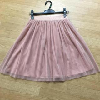チェスティ(Chesty)のChesty新品チュールスカート(ひざ丈スカート)