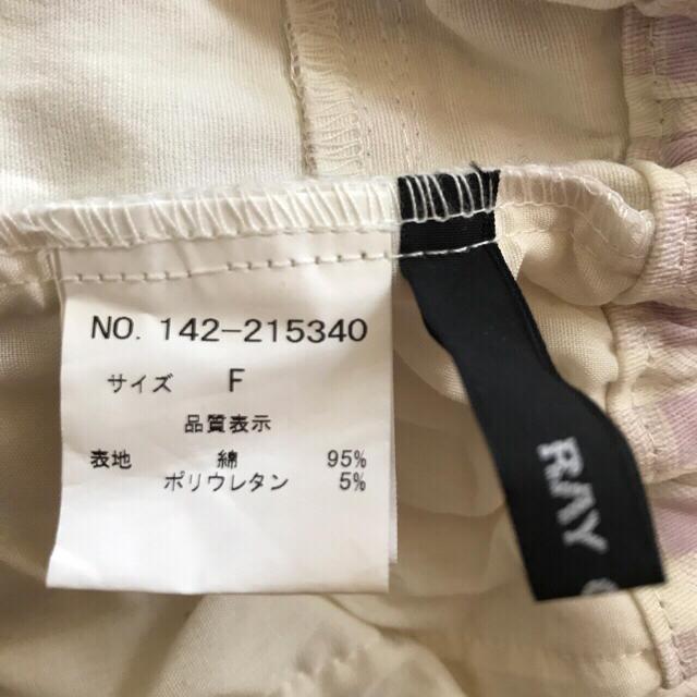 RayCassin(レイカズン)のRayCassin  ギンガムチェック タイトスカート レディースのスカート(ひざ丈スカート)の商品写真