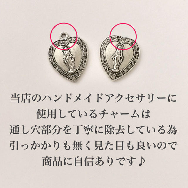 【3日間限定SALE】ノーマル マリアメダイハートシルバーリング ハンドメイドのアクセサリー(リング)の商品写真