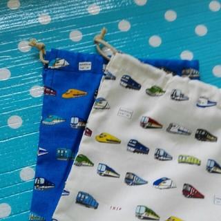 給食袋 新幹線白青1114 二枚組 ハンドメイド コップ袋(外出用品)