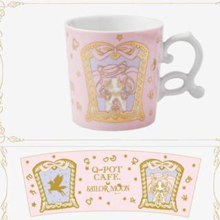 キューポット(Q-pot.)の美少女戦士セーラームーン☆Q-pot cafe × セーラームーンコラボ☆(その他)
