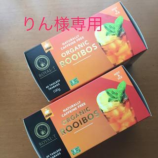 コストコ(コストコ)のりん様専用(茶)