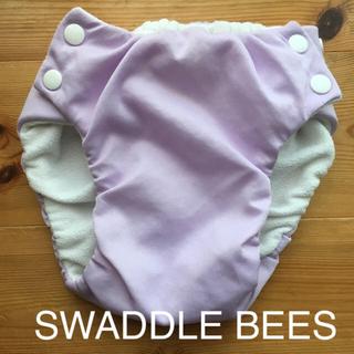 スワドルビーズの布おむつ+インサートのセットです(布おむつ)