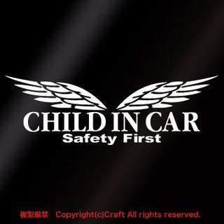 CHILD IN CAR Safety First/天使の羽ステッカー(白t5)(車外アクセサリ)