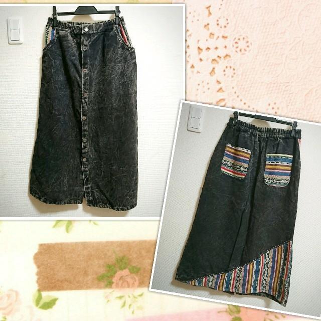 Shanit(シャニット)の【shanit】ロングスカート レディースのスカート(ロングスカート)の商品写真