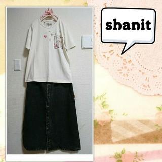 シャニット(Shanit)の【shanit】ロングスカート(ロングスカート)