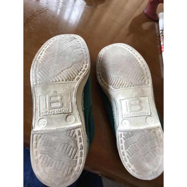 BENSIMON(ベンシモン)のベンシモングリーン 37 レディースの靴/シューズ(スニーカー)の商品写真