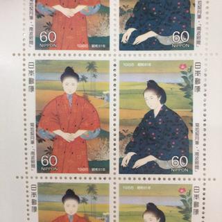 菊 10円切手