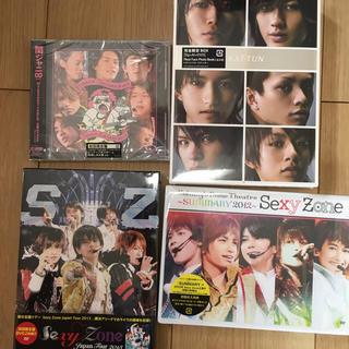 ジャニーズ(Johnny's)のジャニーズCD/DVD(アイドルグッズ)