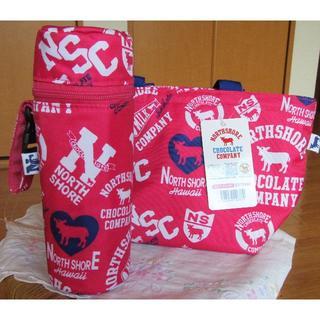 ノースショアチョコレートカンパニー(NORTH SHORE CHOCOLATE COMPANY)のNSCC ノースショアチョコレートカンパニー ランチトートバッグ&ボトルカバー (その他)