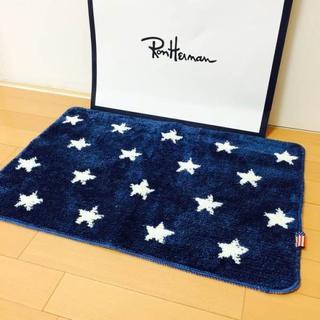 フランフラン(Francfranc)の星条旗柄バスマット ペンドルトン ネイティブ柄 男前 オルテガ柄 キリム柄 星(バスマット)