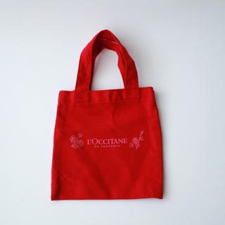 ロクシタン(L'OCCITANE)のロクシタン*L'OCCITANE*赤*ミニトートバック(トートバッグ)