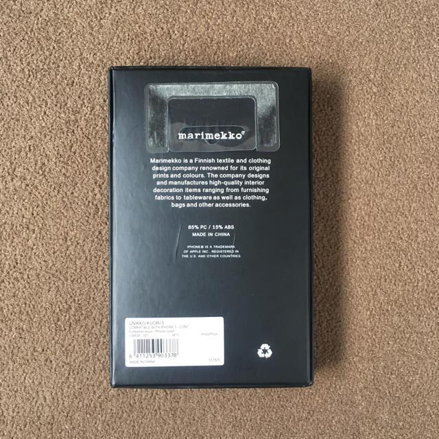 marimekko(マリメッコ)のマリメッコ iPhoneケース スマホ/家電/カメラのスマホアクセサリー(iPhoneケース)の商品写真
