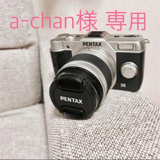 ペンタックス(PENTAX)のa-chan様専用PENTAX* Q10 02 レンズキット  ミラーレス一眼(ミラーレス一眼)