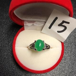 新品 プラチナコートヒスイ リング 指輪 サイズ: 15号 (リング(指輪))