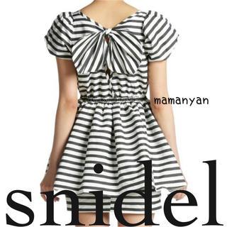 スナイデル(snidel)の新品バックリボンドレス♡ふあふあシルエット♡ボーダー♡夏♡デート♡パーティ♡(ミニワンピース)