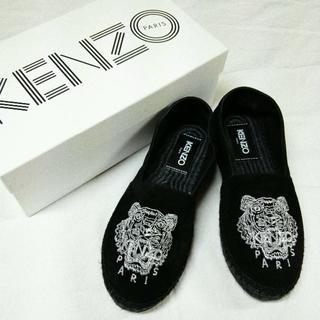 ケンゾー(KENZO)の美品★KENZO!Tiger Leather Espa Suede(スリッポン/モカシン)