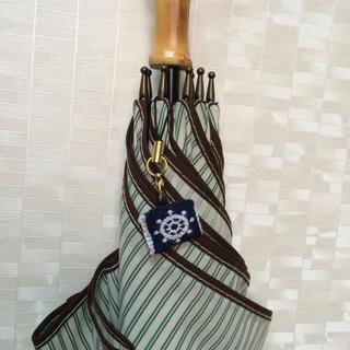 傘 ぴったん  ストラップ(傘)