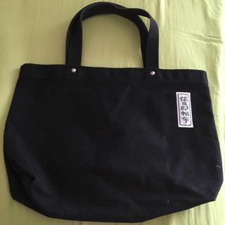 ムジルシリョウヒン(MUJI (無印良品))の信三郎手提げバッグ(ハンドバッグ)