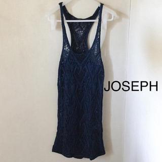 ジョセフエロール(JOSEPH EREUIL)のJOSEPH 鍵編みサマーワンピース(ひざ丈ワンピース)