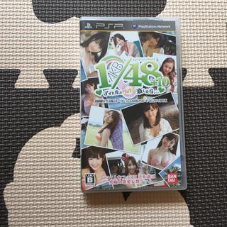 エーケービーフォーティーエイト(AKB48)のPSP AKB1/48+10 アイドルとグアムで恋したら...♡(携帯用ゲームソフト)