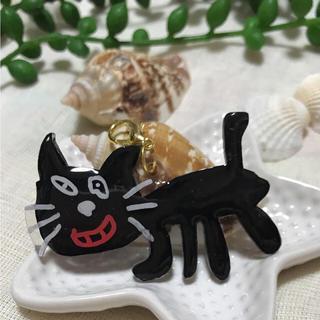 キヨ猫(全身) キーホルダー(キーホルダー/ストラップ)