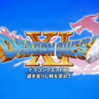 スクウェアエニックス(SQUARE ENIX)のドラゴンクエストXI 3DS版 いやしのカード(携帯用ゲームソフト)
