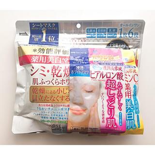 コーセーコスメポート(KOSE COSMEPORT)のクリアターン 薬用美白 肌ホワイトマスク(パック/フェイスマスク)