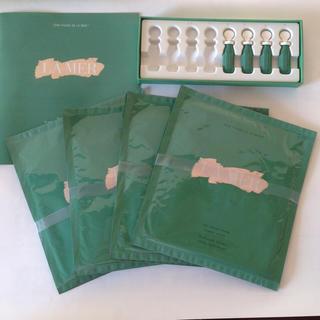 ドゥラメール(DE LA MER)のドゥラメール ラディアント フェイス パック マスク 美容液付き 上下33セット(パック / フェイスマスク)