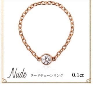 ティファニー(Tiffany & Co.)のオレフィーチェ k18 チェーンリング ダイヤ 12号(リング(指輪))