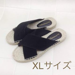 新品未使用☆ XLサイズ(24.5cm) リゾートサンダル ブラック ジュート(サンダル)