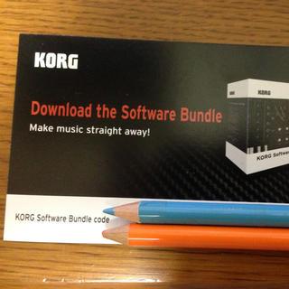 KORG バンドル版ソフトウェア DLコード(ソフトウェア音源)