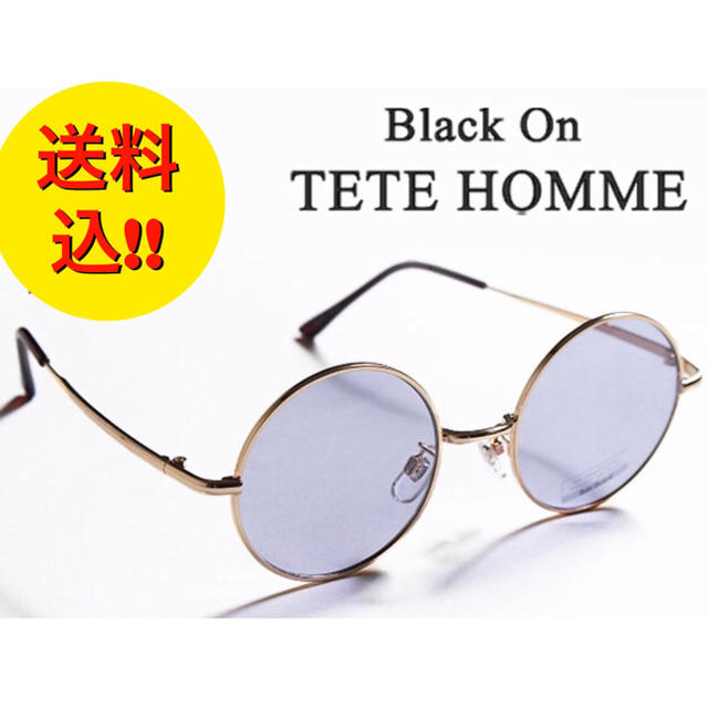 TETE HOMME(テットオム)の【新品】Black on TETE HOMME サングラス 丸眼鏡 ユニセックス レディースのファッション小物(サングラス/メガネ)の商品写真