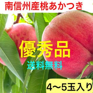 25【優秀品】南信州産桃あかつき(4〜5玉)◎送料無料(フルーツ)