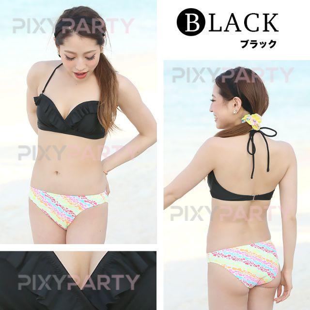 フリル2wayホルターネックビキニ☆かわいいカラフルハートライン水着 黒L レディースの水着/浴衣(水着)の商品写真
