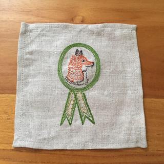 アッシュペーフランス(H.P.FRANCE)の☆専用☆coral&tusk キツネ 刺繍 2枚セット(テーブル用品)