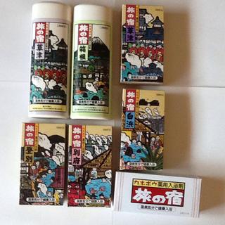 カネボウ(Kanebo)の入浴剤  値下げしました!1500円⇨1200円(入浴剤/バスソルト)