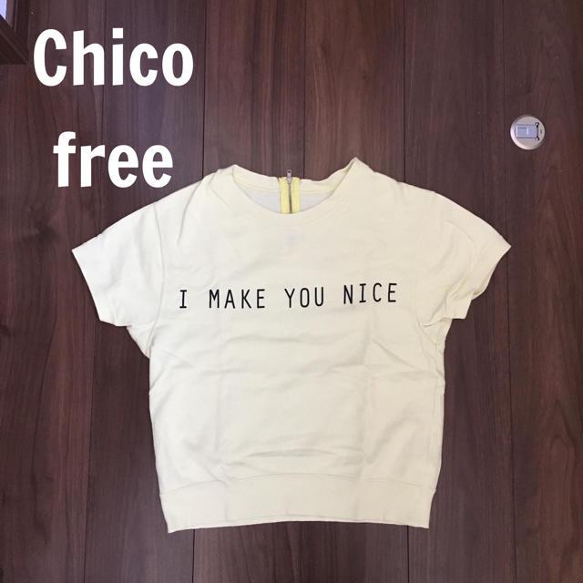 who's who Chico(フーズフーチコ)のフーズフーチコ 半袖 イエロー トップス レディースのトップス(Tシャツ(半袖/袖なし))の商品写真